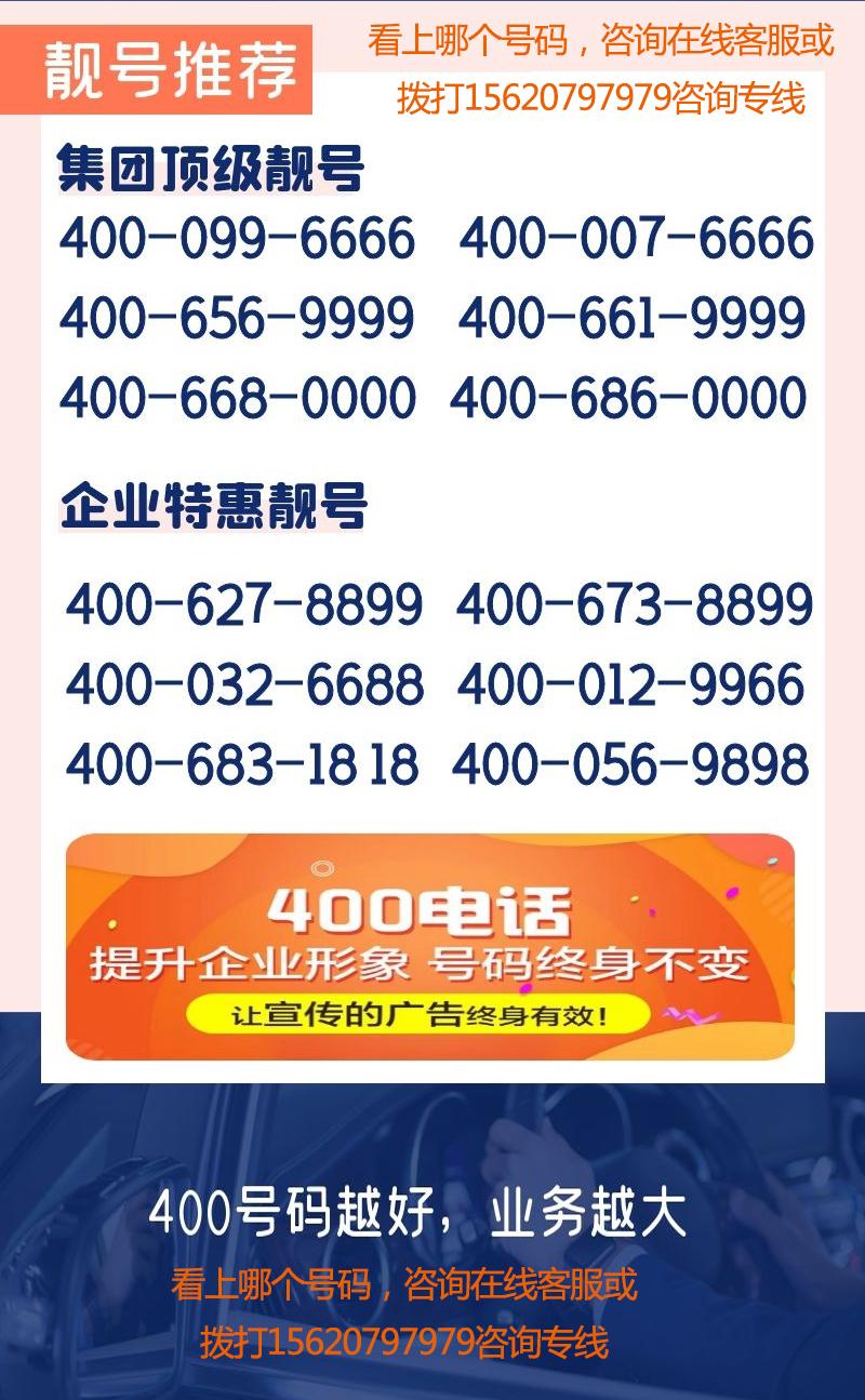 400-4.jpg